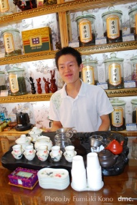 上海 茶店