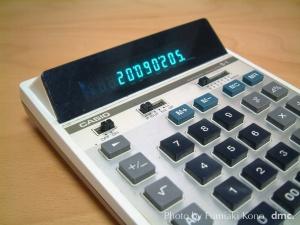 電卓 カシオS-1