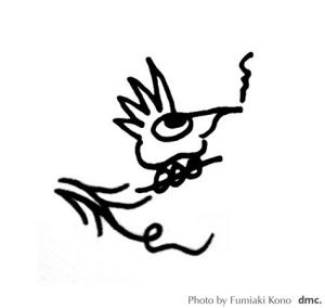 トンパ文字 史