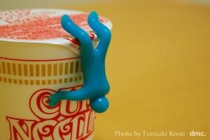 Cupmen2