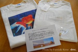 Tシャツアート展 Tシャツ