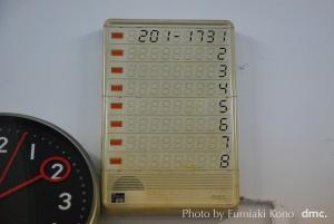 電話番号表示器 OKI 赤煉瓦