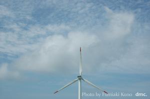 風力発電機 秋田