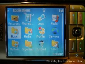 Symbian OS 2006
