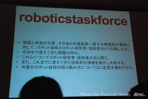 roboticstaskforce