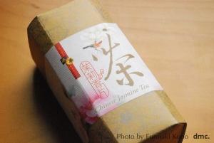 中国茉莉花茶 お土産