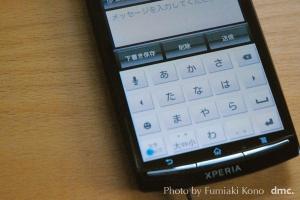 POBox touch 4.3 音声文字入力