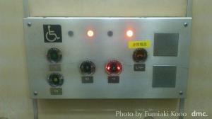 エレベーターボタン「上/下」
