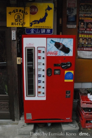 瓶ジュースの自販機