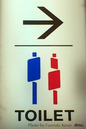 フラップモチーフのトイレ表示
