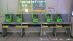 公衆電話 名古屋駅