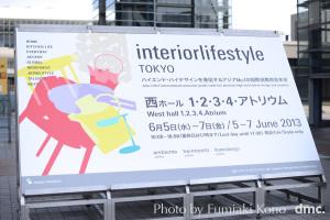 インテリアライフスタイル東京2013