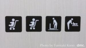 マークイズのトイレ