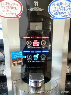 02 コンビニコーヒーマシン 11
