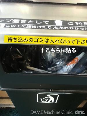 02 コンビニコーヒーマシン 19