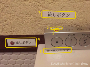 03 カフェのトイレ 02