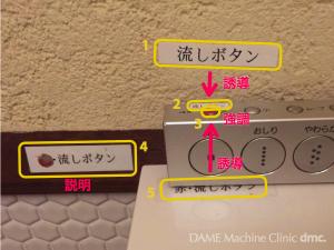03 カフェのトイレ 03