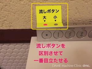 03 カフェのトイレ 08