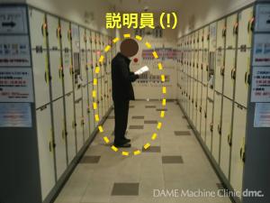 07 Suica対応コインロッカー 05