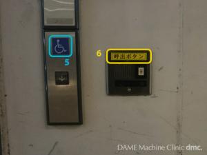 08 ホームへ降りるエレベーター 03