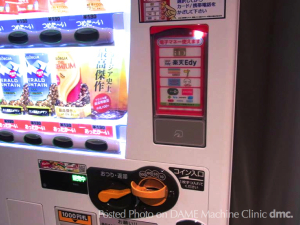 10 電子マネー対応自動販売機 01