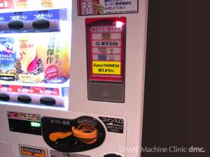 10 電子マネー対応自動販売機 06