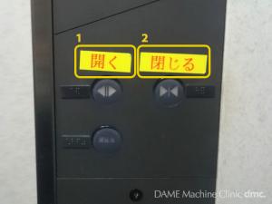 12 病院のエレベーター 02
