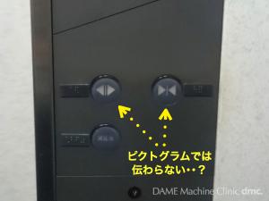 12 病院のエレベーター 03