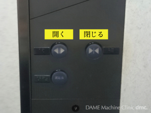 12 病院のエレベーター 04