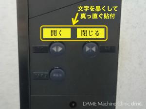 12 病院のエレベーター 05