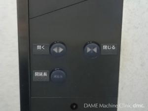 12 病院のエレベーター 06