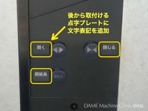 12 病院のエレベーター 07