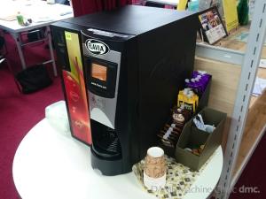 19 シェアオフィスのコーヒーマシン 01