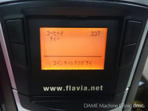 19 シェアオフィスのコーヒーマシン 02