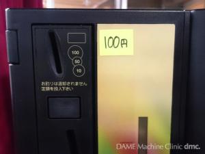 19 シェアオフィスのコーヒーマシン 03
