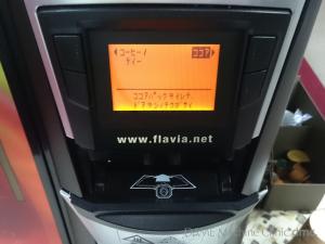 19 シェアオフィスのコーヒーマシン 06