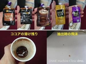 19 シェアオフィスのコーヒーマシン 10