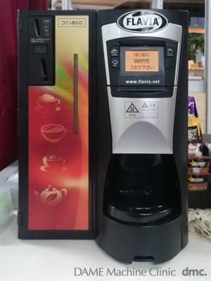 20 シェアオフィスのコーヒーマシン 05