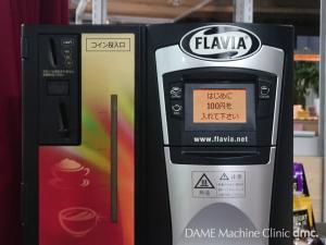 20 シェアオフィスのコーヒーマシン 06