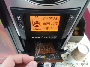 20 シェアオフィスのコーヒーマシン 14