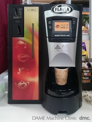 20 シェアオフィスのコーヒーマシン 17