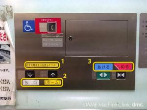 21 ホームへ登るエレベーター 02