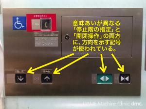 21 ホームへ登るエレベーター 04