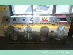 24 駅のゴミ箱 01