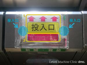 24 駅のゴミ箱 02
