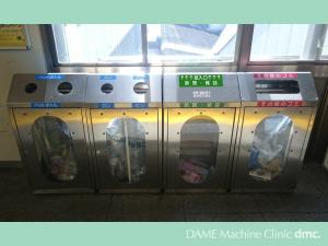 24 駅のゴミ箱 03