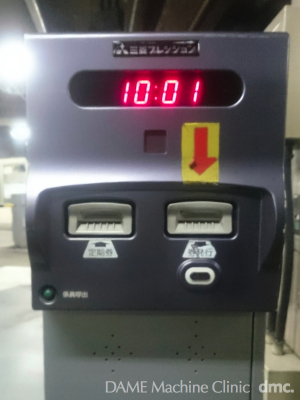 25 駅地下の駐車場発券機 01
