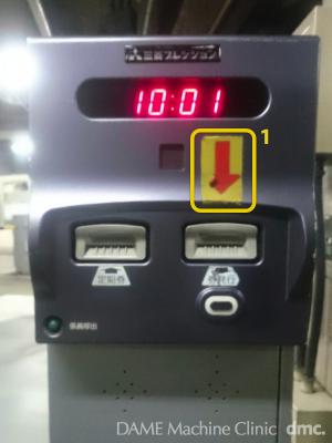 25 駅地下の駐車場発券機 02