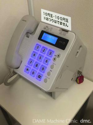 27 有料老人ホームのピンク電話 03