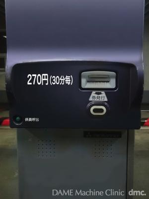 28 ビル地下の駐車場発券機 03